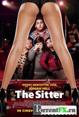 Нянь / The Sitter (2011) HDRip | Звук с TS