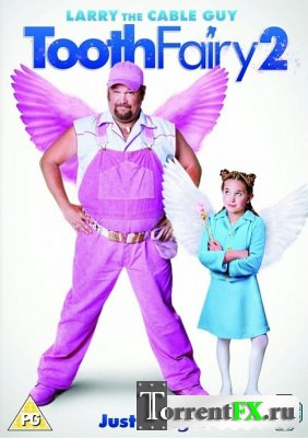 Зубная фея 2 / Tooth Fairy 2 (2012) HDRip | L2
