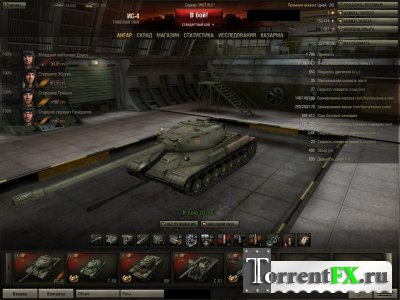 Мир Танков / World of Tanks [0.7.1.1] (2010/PC/RUS)