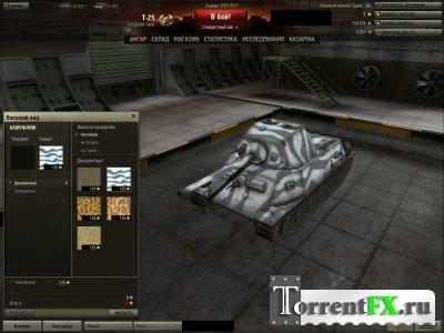 Мир Танков / World of Tanks [0.7.1.1] (2010/PC/RUS)