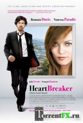 Сердцеед / Heartbreaker / L'arnacoeur (2010) HDRip