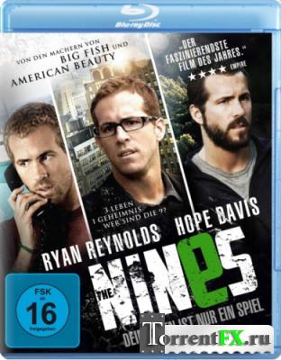 Девятки / The Nines (2007) BDRip