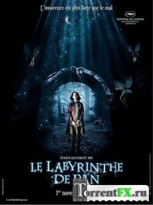 Лабиринт Фавна / El Laberinto del Fauno / Pan's Labyrinth (2006) BDRip