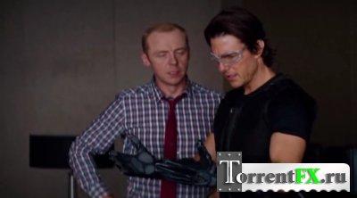 Миссия невыполнима: Протокол Фантом / Mission: Impossible - Ghost Protocol (2011) DVDScr | Звук с TS