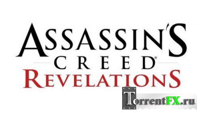 [Patch] Assassin's Creed: Revelations 1.02 [Rus]
