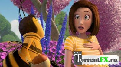 Би Муви: Медовый заговор / Bee Movie (2007) HDRip
