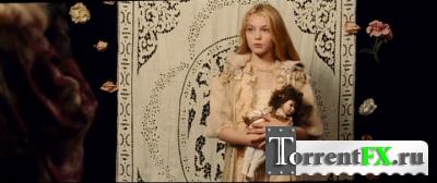 ��� ��������� ��������� / My Little Princess (2011) DVDRip
