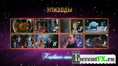 Ёлки 2 (2011) Blu-Ray