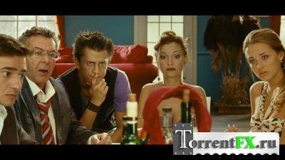 Моя безумная семья (2011/Blu-Ray)