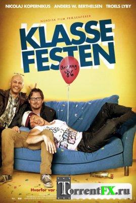 ������� ����������� / Klassefesten (2011) DVDRip