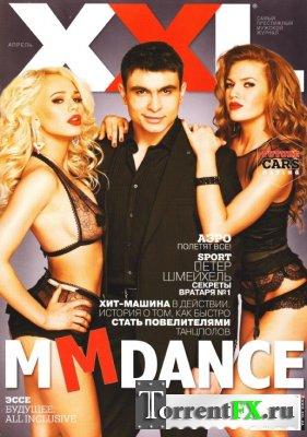 XXL №4 Украина (апрель) (2012/PDF)