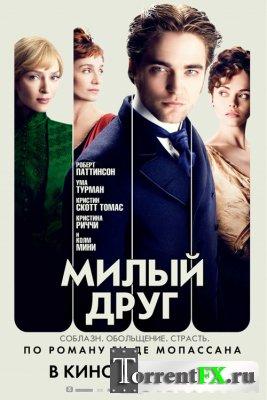 Милый друг / Bel Ami (2012) CAMRip