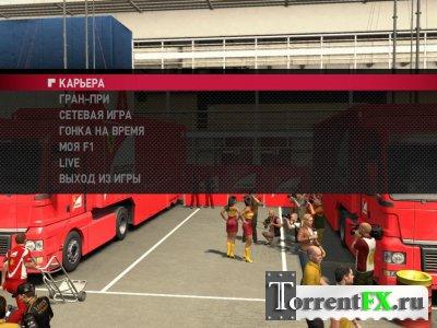 F1 2011 (2011/PC/Русский) | RePack