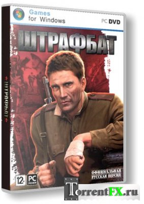 Штрафбат / Men of War: Condemned Heroes (2012/PC/Русский) RePack
