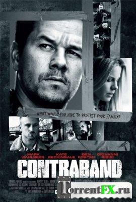 Контрабанда / Contraband (2012) HDRip