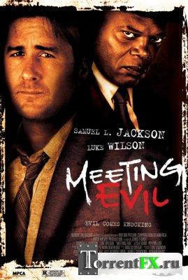 Встреча со злом / Meeting Evil (2012) HDRip-AVC