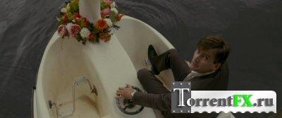Ловушка для невесты / The Decoy Bride (2011) DVDRip