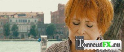 Неоконченный роман / Impardonnables (2011) DVDRip