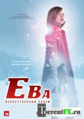 Ева: Искусственный разум / Eva (2011) HDRip