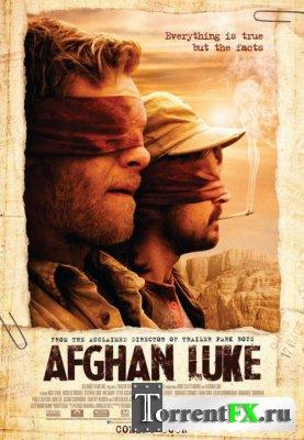 Афганец Люк / Afghan Luke (2011) DVDRip
