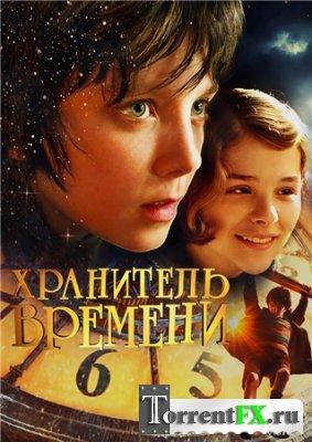 Хранитель времени / Hugo (2011) DVD9