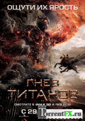 Гнев Титанов / Wrath of the Titans (2012) TS (1.37 GB)