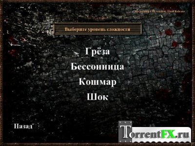 Painkiller: Recurring Evil (2012/PC/Русский) RePack