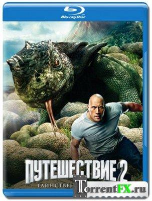 Путешествие 2: Таинственный остров / Journey 2: The Mysterious Island (2012) BDRip | Звук c CAMRip