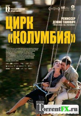 ���� ���������� / Cirkus Columbia (2010) DVDRip