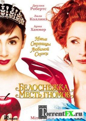 Белоснежка: Месть гномов / Mirror Mirror (2012) DVDRip