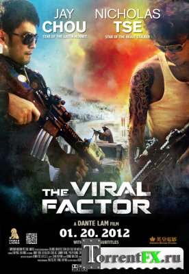 Вирусный фактор / The Viral Factor (2012) HDRip