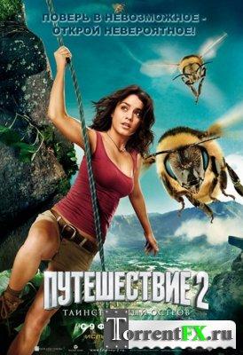 Путешествие 2: Таинственный остров / Journey 2: The Mysterious Island (2012) BDRip | 720p