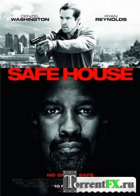 Код доступа «Кейптаун» / Safe House (2012/DVDRip) | Звук с TS