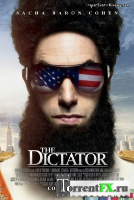 Диктатор / The Dictator (2012) CAMRip *PROPER*