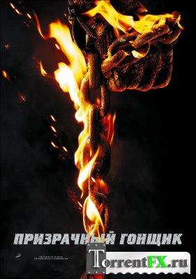 Призрачный гонщик 2 / Ghost Rider: Spirit of Vengeance (2011) BDRip 720p