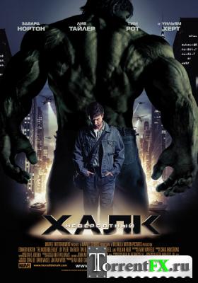 Невероятный Халк / The Incredible Hulk (2008) BDRip | 1080p