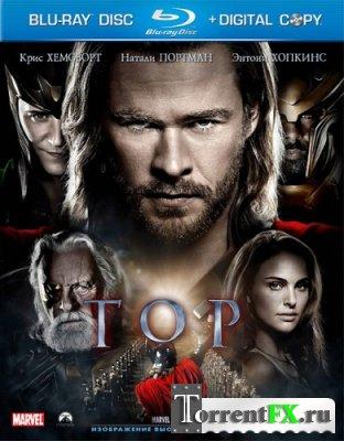 ��� / Thor (2011) HDRip | ��������