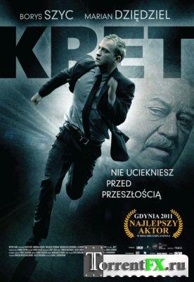 Крот / Kret (2011) HDRip