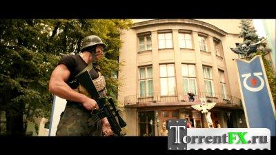 Свидание (2012) Blu-Ray | Лицензия