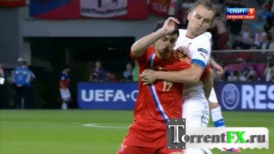 Футбол. Чемпионат Европы 2012. Группа А. 1-й тур. Россия - Чехия (2012) HDTV