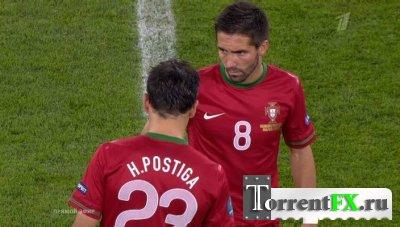 Футбол. Чемпионат Европы 2012. Группа B. 1-й тур. Германия - Португалия (2012) SATRip