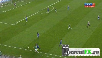 Футбол. Чемпионат Европы 2012. Группа С. 1-й тур. Ирландия - Хорватия (2012) HDTVRip