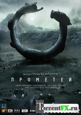 Прометей / Prometheus (2012) TS