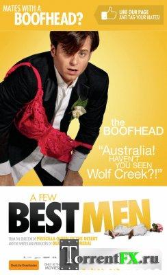 Свадебный разгром / A Few Best Men (2011/BDRip) | 1080p