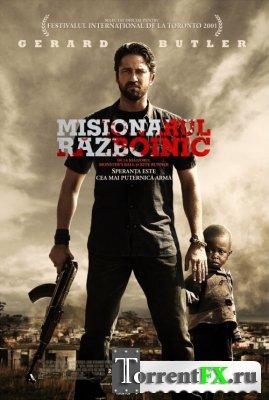 Проповедник с пулеметом / Machine Gun Preacher (2011) HDRip | Лицензия
