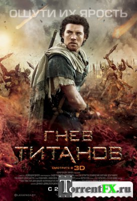 Гнев Титанов / Wrath of the Titans (2012) HDRip | Лицензия
