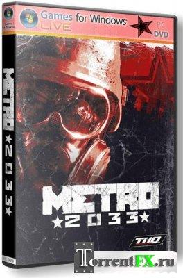 Метро 2033 / Metro 2033 [v1.2.0.0] (2010/PC/Русский) | Лицензия