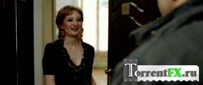Кого хочу я больше / Come Undone / Cosa voglio di piu (2010/DVDRip) | Лицензия