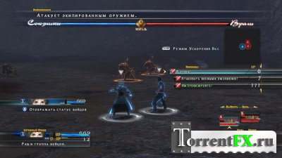 The Last Remnant [v.1.2] (2009/PC/Rus) RePack z10yded