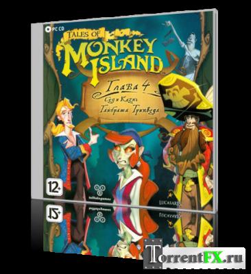 Tales of Monkey Island. Глава 4. Суд и казнь Гайбраша Трипвуда (RUS) [L]